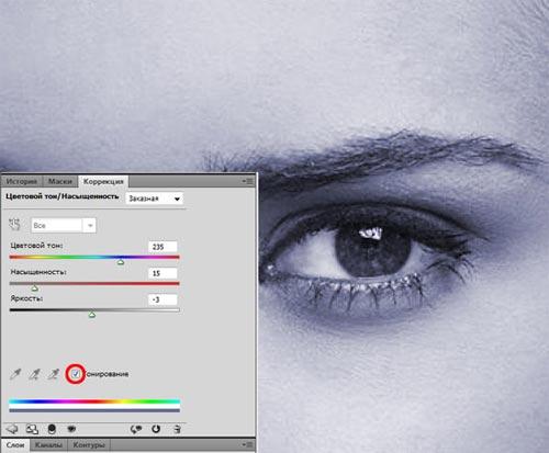eye-color-3.jpg