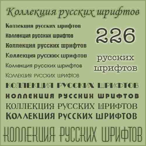 fonts_226-jpg.21