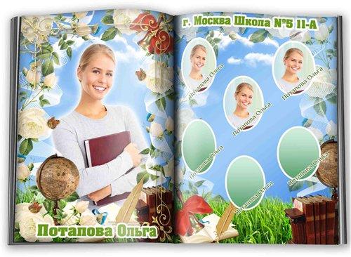 shkolnaja-vinetka-dlja-fotoshopa-s-rozami-jpg.2944