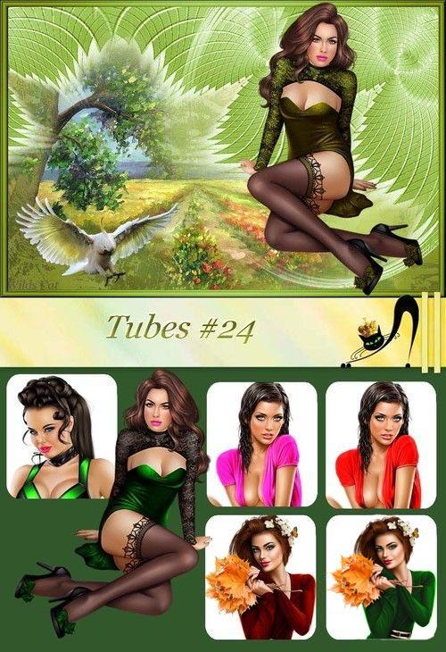 tubes-24.jpg