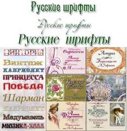 vintag-font-jpg.19